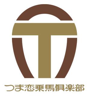 つま恋乗馬ロゴカラー.png